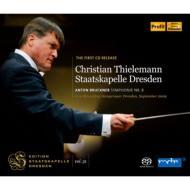 交響曲第8番 ティーレマン&シュターツカペレ・ドレスデン(2SACD)