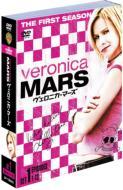 ヴェロニカ・マーズ <ファースト> セット1