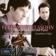 チェロ・ソナタ第1番、第2番、協奏的変奏曲、他 ミュラー=ショット、ギラード