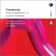 ピアノ協奏曲全集、協奏的幻想曲 レオンスカヤ、マズア&ニューヨーク・フィル(2CD)