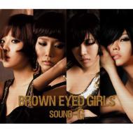 Sound-G (+DVD)【初回限定盤】