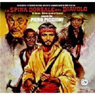 La Spina Dorsale Del Diavolo (The Deserter)