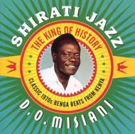 King Of History: Classic 1970s Benga Beats From Kenya