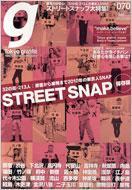 TOKYO GRAFFITI 070