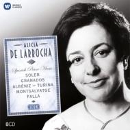 アリシア・デ・ラローチャ イスパボックス、EMI録音集(8CD限定盤)