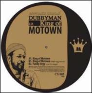King Of Motown Ep