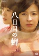 Youka Me No Semi Dvd-Box