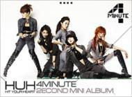 2nd Mini Album: Hit Your Heart -亞洲版