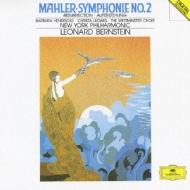 交響曲第2番『復活』 バーンスタイン&ニューヨーク・フィル、ルートヴィヒ、ヘンドリックス(2CD)