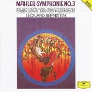 交響曲第3番 バーンスタイン&ニューヨーク・フィル、ルートヴィヒ(2CD)