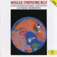 交響曲第9番 バーンスタイン&コンセルトヘボウ管弦楽団(2CD)
