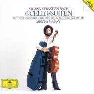 無伴奏チェロ組曲全曲 マイスキー(1984−85)(2CD)