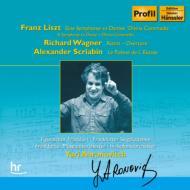 リスト:ダンテ交響曲、ワーグナー:『リエンツィ』序曲、スクリャービン:『法悦の詩』 アーロノヴィチ&フランクフルト放送響、フランクフルト歌劇場管