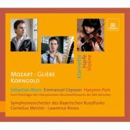 モーツァルト:クラリネット協奏曲、グリエール:ハープ協奏曲、コルンゴルト:ヴァイオリン協奏曲 マンツ、セソン、ヘユン、バイエルン放送響
