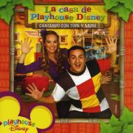 La Casa De Playhouse Disney: Cantando Con Topa Y Muni