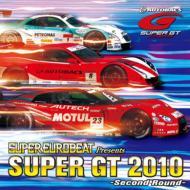 Super Eurobeat Present Super Gt 2010 2nd Round