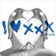 I ハートXXX (+DVD)