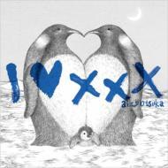 I ハートXXX
