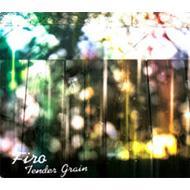 Tender grain