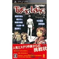 TRICK×LOGIC(トリックロジック)Season2