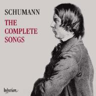 歌曲全集 シェーファー、ロット、バンゼ、ボストリッジ、キーンリーサイド、G.ジョンソン、他(10CD)