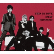 This is love (+DVD)【初回限定盤 SB version】