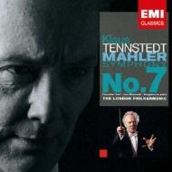 交響曲第7番『夜の歌』 テンシュテット&ロンドン・フィル(1993ライヴ)(2HQCD)