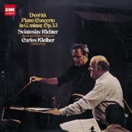 ピアノ協奏曲 リヒテル、C.クライバー&バイエルン国立管弦楽団