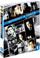 WITHOUT A TRACE/FBI 失踪者を追え!<サード>セット1