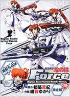 魔法戦記リリカルなのはForce 3 ねんどろいど ぷち 高町なのは(新武装)付き限定版 カドカワコミックスAエース