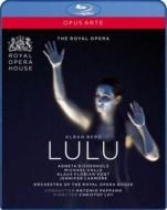 『ルル』三幕版全曲 ロイ演出、パッパーノ&コヴェント・ガーデン王立歌劇場、エイケンホルス、フォレ、他(2009 ステレオ)