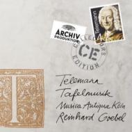 『ターフェルムジーク』全曲 ラインハルト・ゲーベル&ムジカ・アンティクヮ・ケルン(4CD)