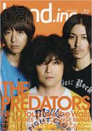 B-PASS SPECIAL ISSUE band.inc Vol.02