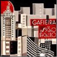 Gafieira Sao Paulo