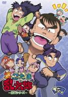 TVアニメ「忍たま乱太郎」DVD 第17シリーズ 六の段