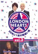 ロンドンハーツ 3
