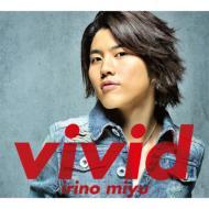 vivid (+DVD)【豪華盤】
