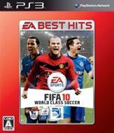 EA BEST HITS: FIFA10 ワールドクラスサッカー