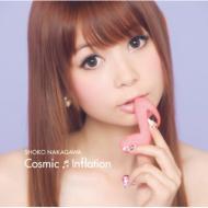 中川翔子/Cosmic Inflation (+dvd)