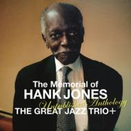 Memorial Of Hank Jones 〜unpublished Anthology〜