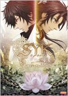 S.Y.K—蓮咲伝公式ビジュアルファンブック B's‐LOG COLLECTION
