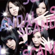 Scandal Nanka Buttobase (+DVD)[First Press Limited Edition C]