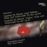 Piano Quintet, Piano Quartet: Rosel(P)Gewandhaus Q