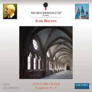 交響曲第8番 ボルトン&モーツァルテウム管弦楽団