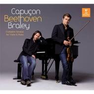 ヴァイオリン・ソナタ全集 ルノー・カプソン、フランク・ブラレイ(3CD)(デジパック)
