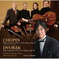 (Chamber)piano Concerto, 1, : 近藤嘉宏(P)Martinu Q +dvorak: Piano Quintet