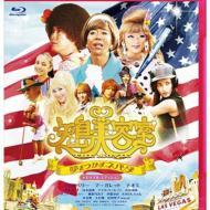 矢島美容室 THE MOVIE 〜夢をつかまネバダ〜【Blu-ray】メモリアル・エディション