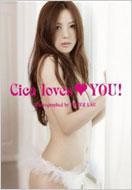 Cica loves YOU! Cica写真集 タレント・映画写真集
