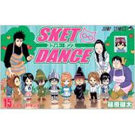 SKET DANCE 15 ジャンプ・コミックス