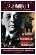 Rachmaninov The Harvest Of Sorrow